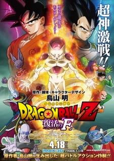 "Dragon Ball Z Movie 15: Fukkatsu no ""F"" (Resurrection 'F') (2015)"