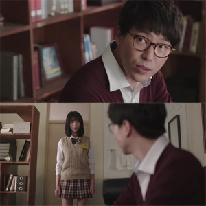 Sinopsis Nightmare Teacher Episode 5