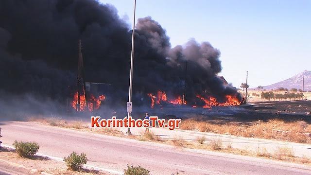 Πυρκαγιά σε μάντρα αυτοκινήτων στον Ισθμό της Κορίνθου (βίντεο)