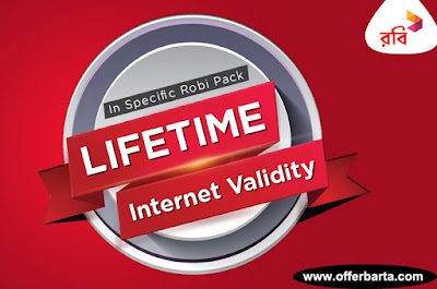 Robi Unlimited Validity Internet Offer 2017 - posted by www.offerbarta.com