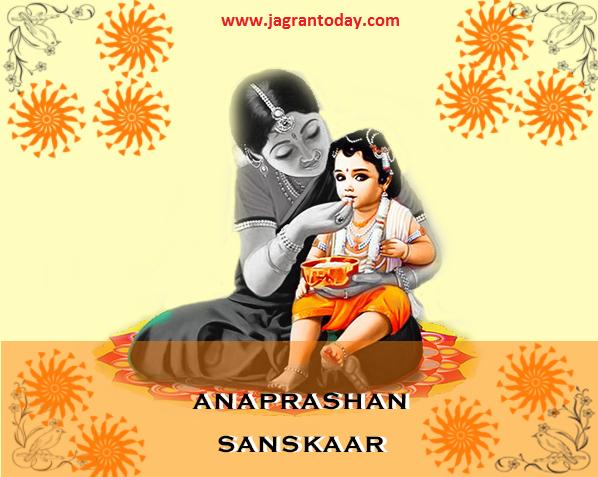 Naamkaran Annprashan Mundan Antyeshthi Sanskar