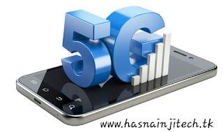 भारत मे 5G कब आएगा