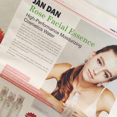 Jan Dan Rose Facial Essence - BeautyKeeper Taiwan