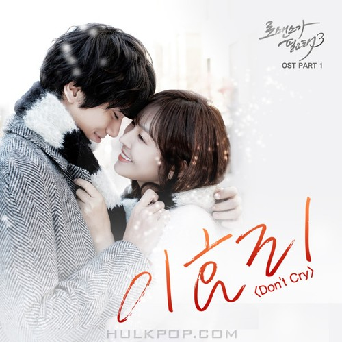 Lee Hyori – I Need Romance 3 (Original Television Soundtrack), Pt. 1 – Single (ITUNES PLUS AAC M4A)