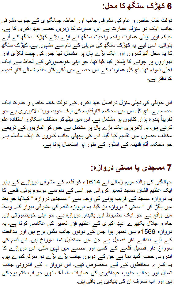 Essay On Mobile Phones Advantages And Disadvantages In Urdu