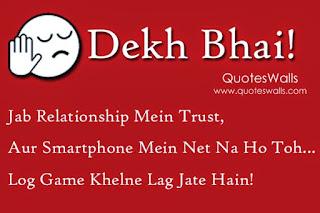 Funny Friendship Shayari In English Free Download