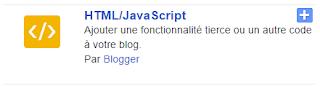 إضافة صندوق الفيسبوك إلى مدونة بلوجر بتقنية CSS