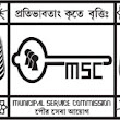 MSCWB Recruitment 2018 Public Health Officer Vacancies
