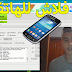 شرح عمل فلاش ل samsung galaxy trend plus gt s7580