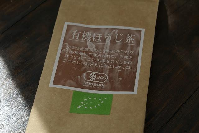 thé japonais label biologique
