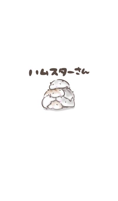 simple hamster