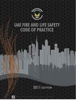 كود الدفاع المدني الاماراتي  للحريق