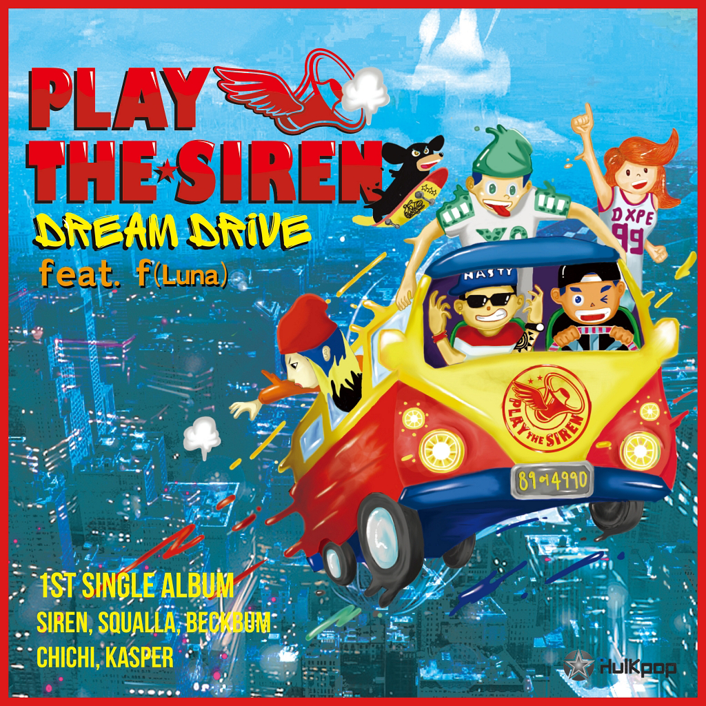[Single] Play The Siren – Dream Drive