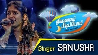 Singer Sanusha | Nilavai Pidippom