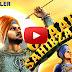 चार साहिबज़ादे हिंदी फिल्म - Chaar Sahibzaade Full Hindi Movie, Film