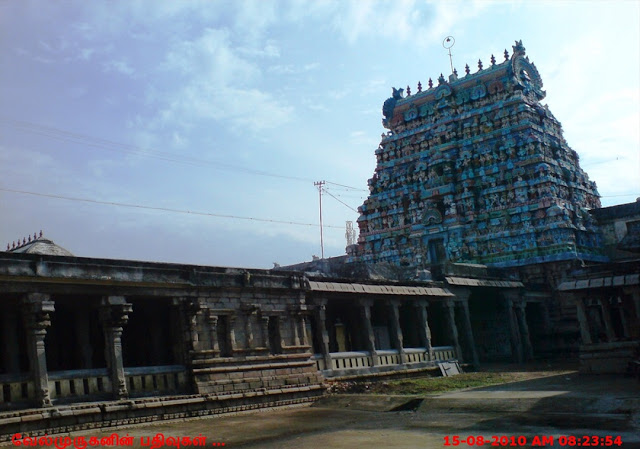 Mahalingeswarar Temple -Thiruvidaimarudur