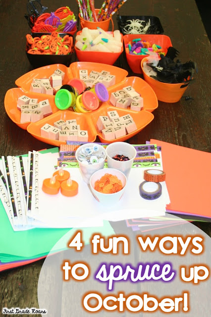 4 FUN ways to make learning fun in October! - First Grade Roars!