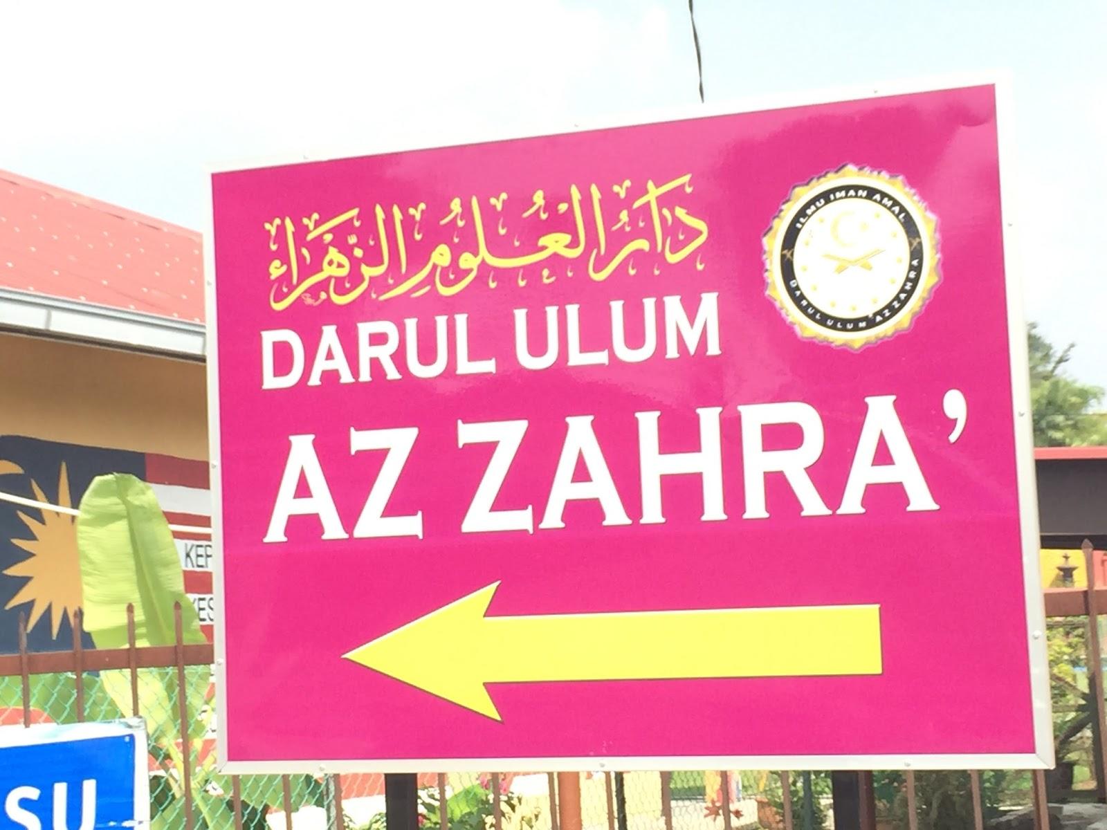 Tahfiz Darul Ulum Az-Zahra