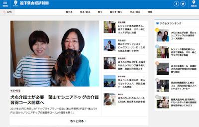 https://zushi-hayama.keizai.biz/headline/87/