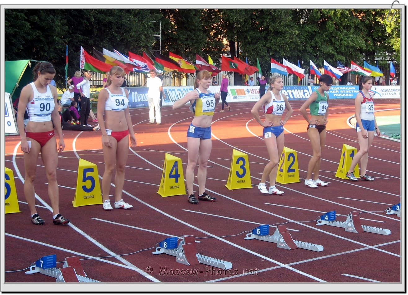 Start of the Race at Moscow Athletics Open 2010