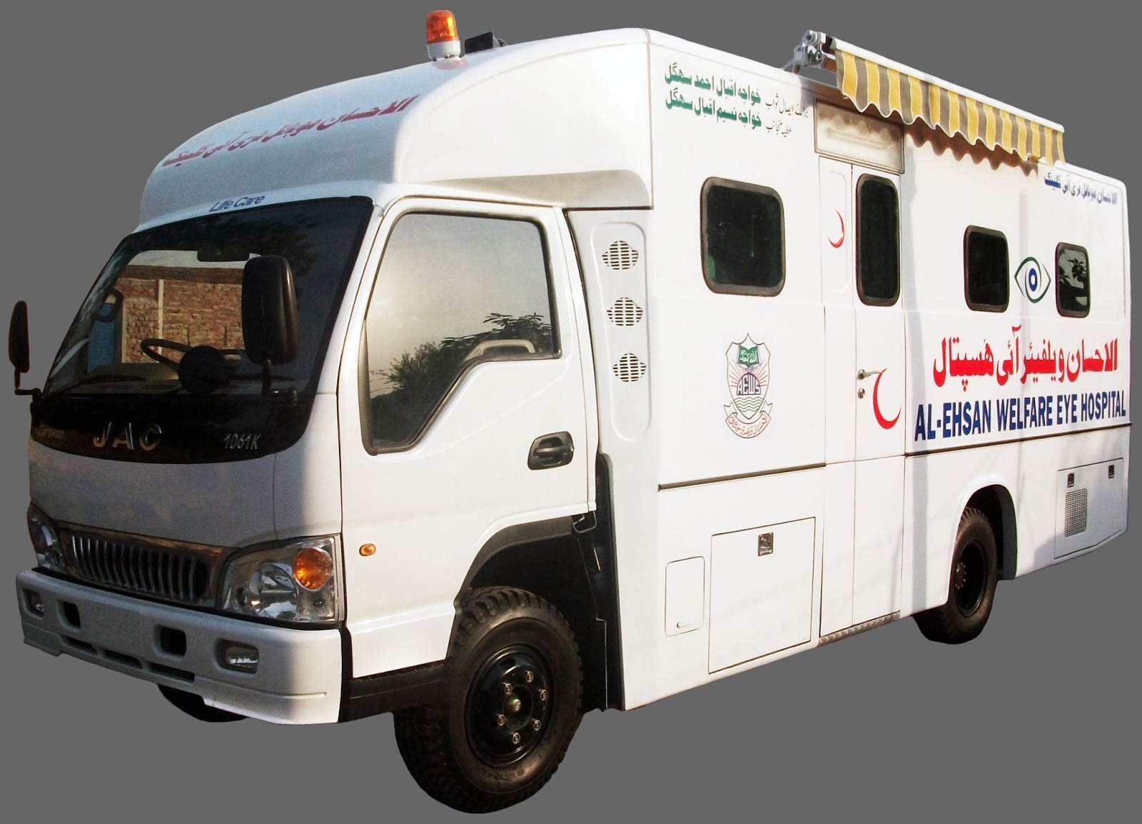 Ahmad Medix (Life Care): Mobile clinic manufacturer