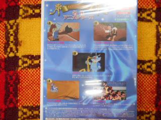 未使用品の名作アニメシリーズ9です、フランクリン物語の内容写真。