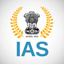 IAS कैसे बने