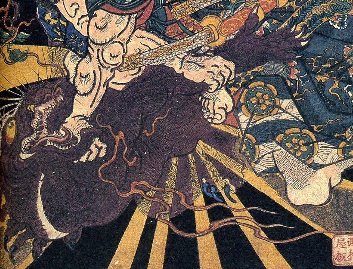 Gomineko Books New Call For Art Submissions Raiju The Thunder Beast ɛ·ç£ Raijin (雷神, raijin) is a criminal shinobi who makes up half of the legendary stupid brothers, alongside his older brother fūjin. gomineko books blogger