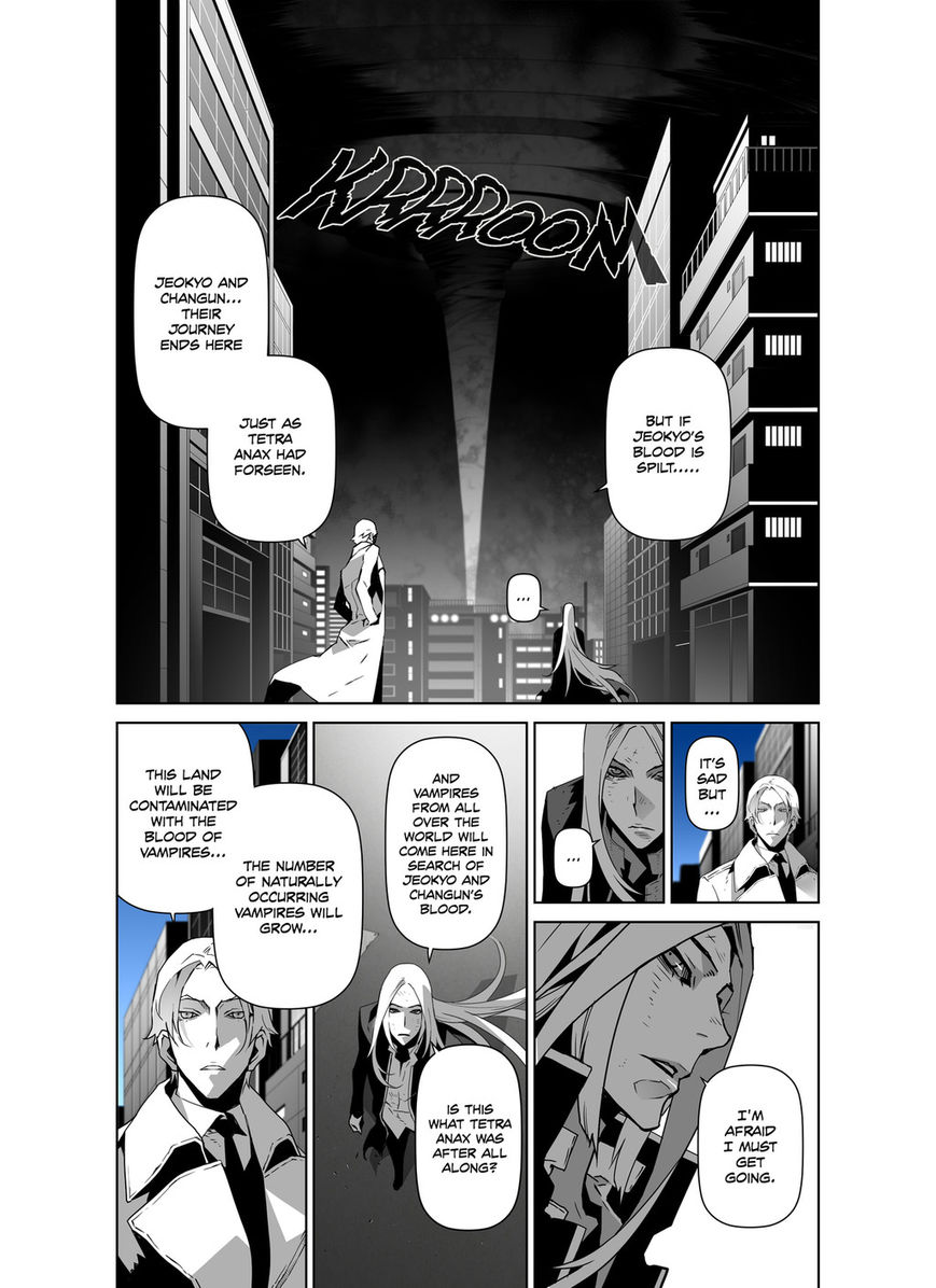 Phantasmal Tale under the Moonlight - Chapter 38