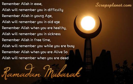 Ramadan Mubarak Images 2016 quotes poems sms wishes