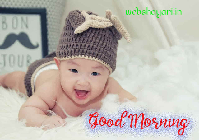 good morning whatsapp image hd