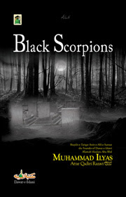 Download: Black Scorpions pdf in English by Maulana Ilyas Qadri