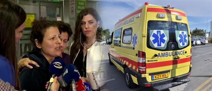 Τραγωδία στην Κύπρο – Κατέληξε ο μαθητής που χτύπησε στο κεφάλι σε σχολείο (video)