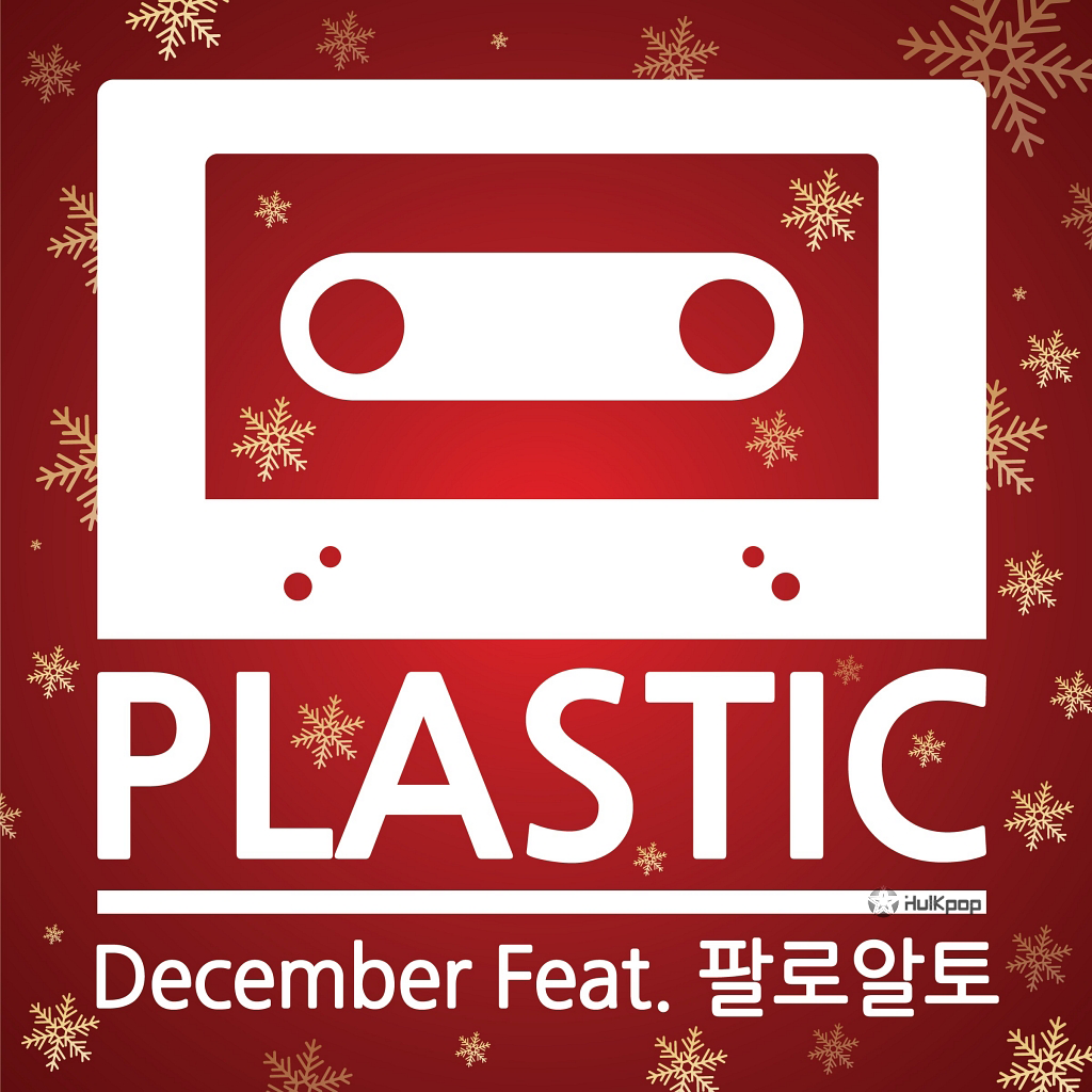 [Single] Plastic – December