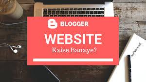 Blogger पर फ्री Blog/वेबसाइट कैसे बनाये