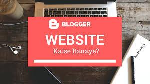 Free Website Kaise Banaye In Hindi 2021