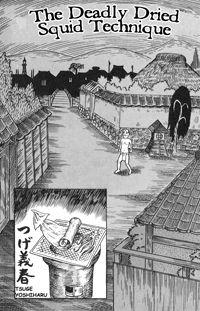 Hissatsu Surume Katame