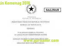 Besaran Tunjangan Kinerja Pegawai Kemenag Tahun 2018 (Terbaru)