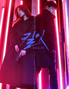 Sinopsis pemain genre Drama Kill It (2019)