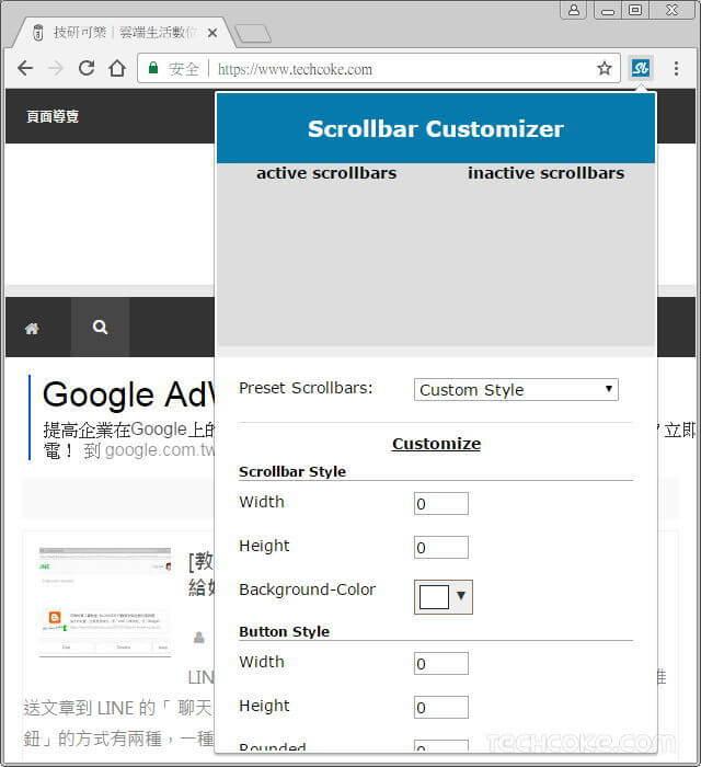 [外掛] Chrome 擴充:Scrollbar Customizer 隱藏瀏覽器滾動條,自訂顏色樣式速調_102