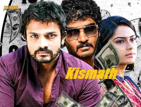 Kismath 2020 Hindi Dubbed 720p HDRip 750MB