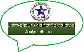 Jamalpur Mahavidyalaya, Jamalpur, Burdwan - 713408, West Bengal