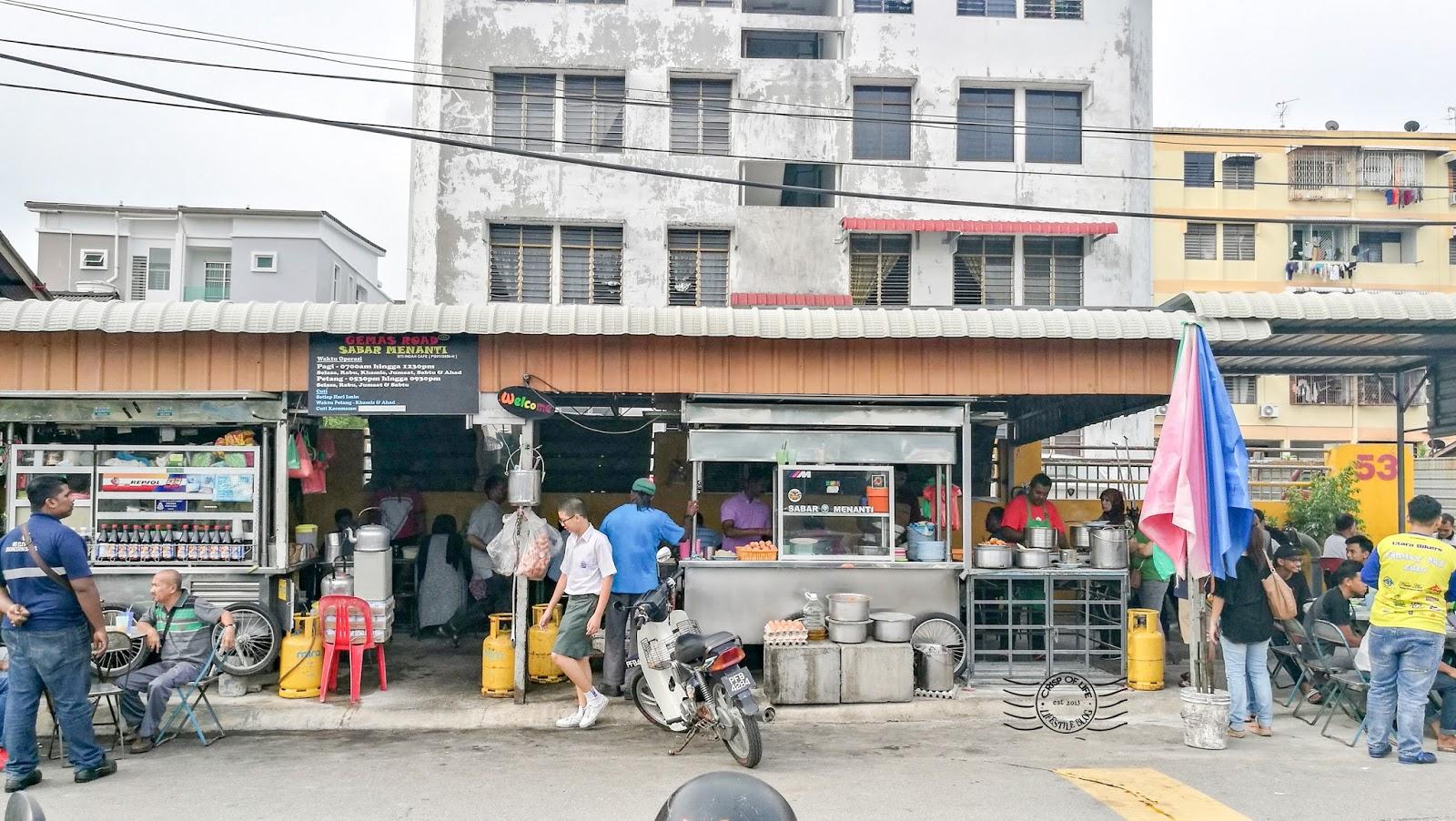 Roti Canai | Gemas Road Sabar Menanti @ Jalan Gemas, Georgetown, Penang