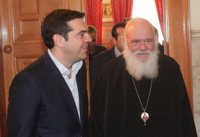 Πόσο σχέση έχει το «αγαπάτε αλλήλους» του Αρχιεπισκόπου με την «Αλληλεγγύη» του κ. Τσίπρα;