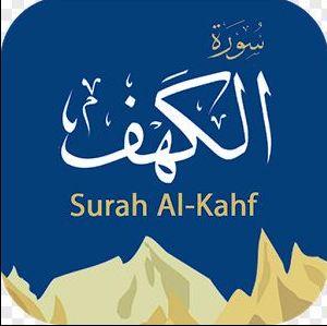 Bacaan Surat Al Kahfi Arab Latin dan Terjemahannya