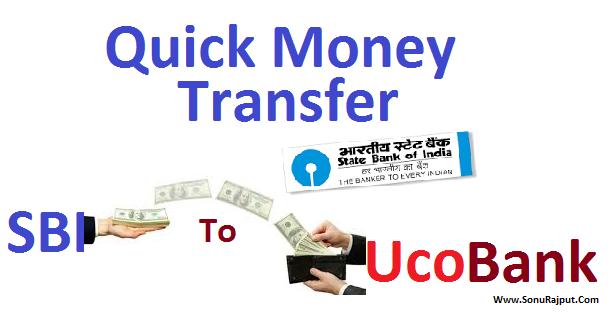 Sbi Bank Mai Quick Money Transfer Kaise Karte Hai