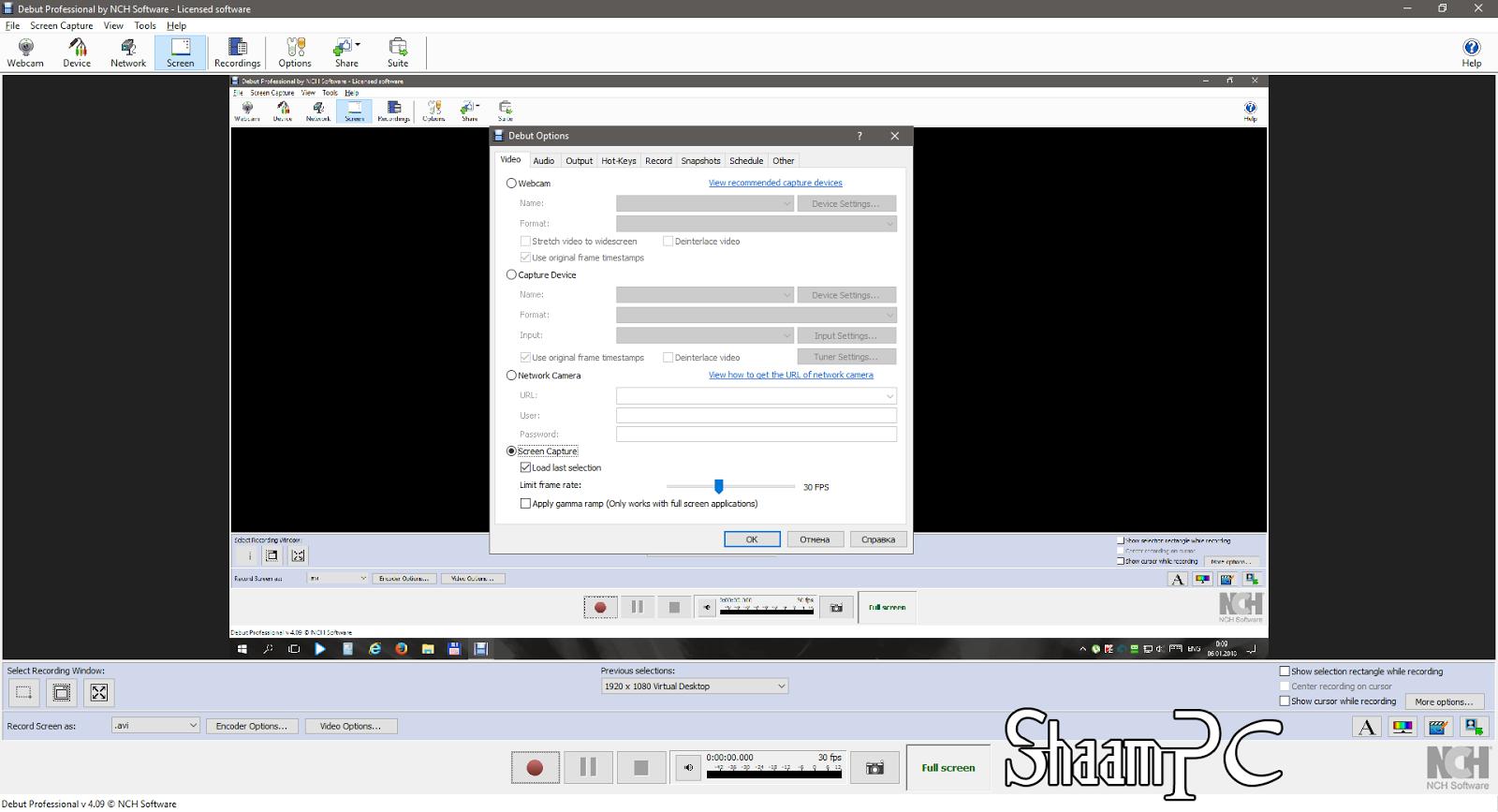 debut software free download