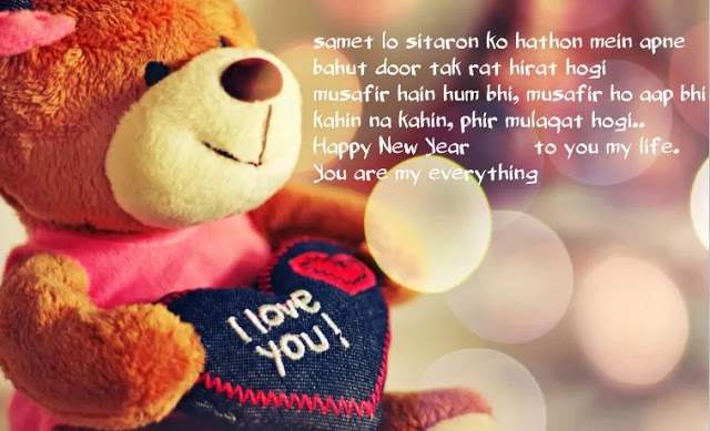 Happy New Year 2019 Quotes For GF