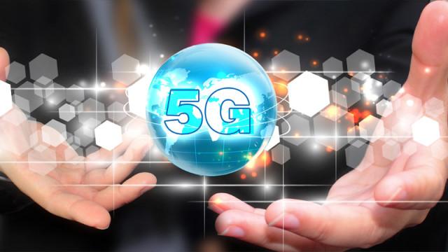 5G, 2020 yılında hizmete giriyor