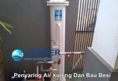 filter air delta sari sidoarjo